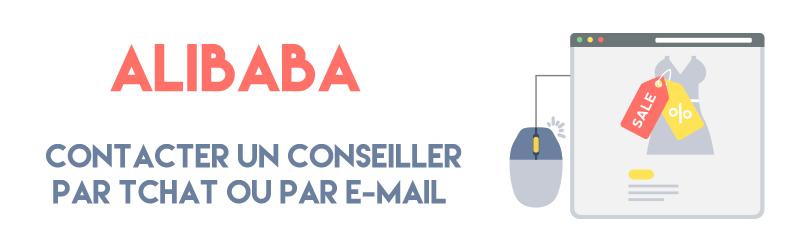 Mail Alibaba