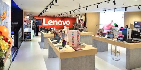 Magasin Lenovo