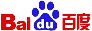 Comment contacter Baidu