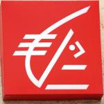 banque caisse d'épargne